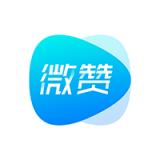 微贊直播手機app