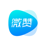 微赞直播手机app