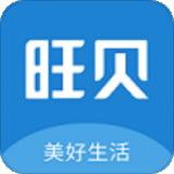 旺貝購物app最新版