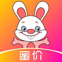 蜜价app最新版