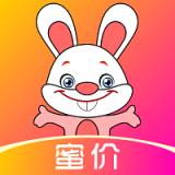 蜜价安卓手机app