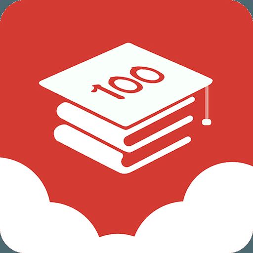 云课堂100手机app最新下载