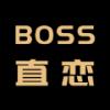 BOSS直恋安卓手机app最新下载