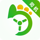 优e司机app最新版
