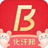 化纤邦安卓手机app