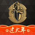 全球购骑士特权app最新版