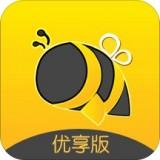 蜜蜂帮帮优享版手机app