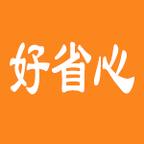 好省心服务app最新版下载