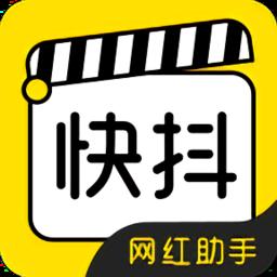 抖音刷视频赚钱软件app最新版