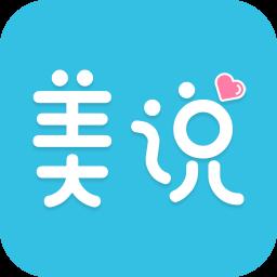 美说交友安卓app