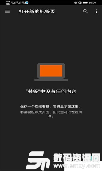 Terminal手机版