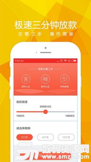 小鹅花钱最新版(金融理财) v1.1.0 安卓版