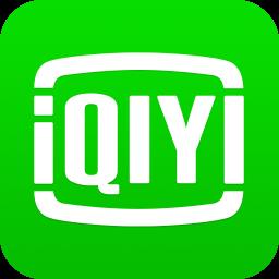 爱奇艺2020手机app