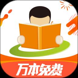 天翼阅读免费手机app