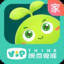 豌豆思维家长端安卓app最新下载