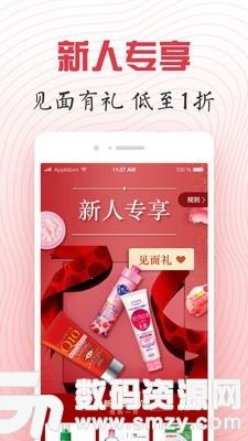 长青采购中心官方版