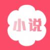 虎溪小说安卓版