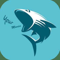 鲨鱼影视vip破解安卓版