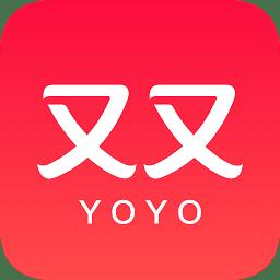 又又购物商城安卓手机app