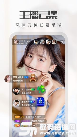 快狐短视频官方版