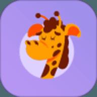 長頸鹿兼職手機app下載