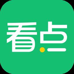 中青看点极速赚钱最新版(阅读资讯) v1.8.4 免费版