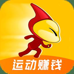 貓撲運動紅包app最新版