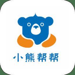 小熊幫幫賺錢軟件手機版