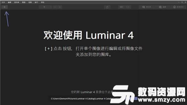 Luminar 4官方版