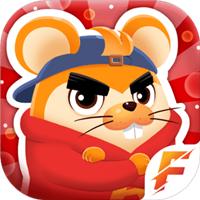 欢乐萌鼠红包版安卓app下载