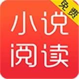入雨小说在线阅读手机版(资讯阅读) v1.0 安卓版