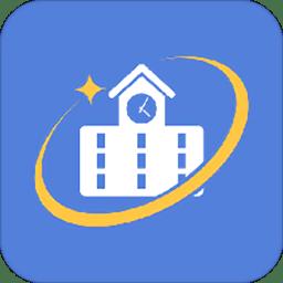 悅訊智慧教育平臺app最新版