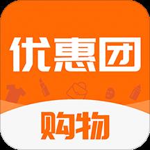 优惠团购物安卓版安卓手机app