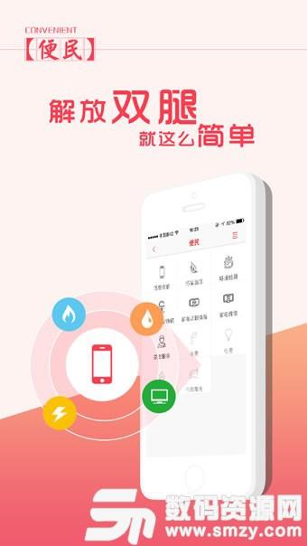 在南京手机版