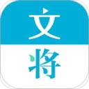 文将app最新版