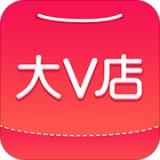 大V店app最新版