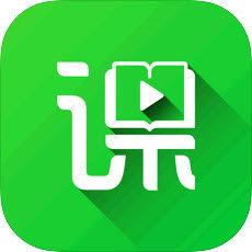 乐习课堂安卓手机app最新下载