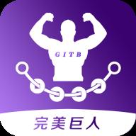 巨人矿场app最新版下载