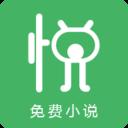 悅小說app安卓app