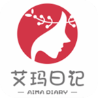 艾玛日记手机app