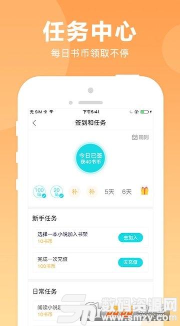 猫扑小说手机版app