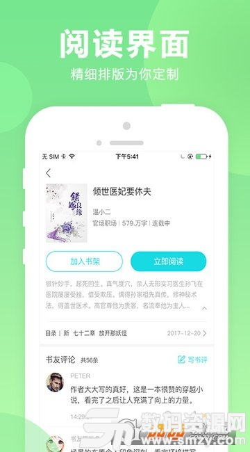 猫扑小说手机版app手机版