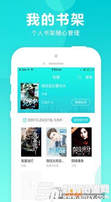 猫扑小说手机版app官方版