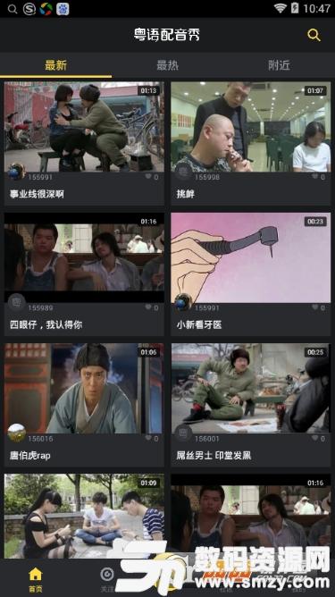 手机视频后期配音软件_手机视频后期配音软件