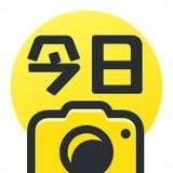 水印今日相機app最新版