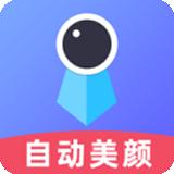 智能證件照沖印手機app