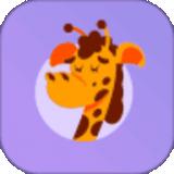 長頸鹿兼職手機app