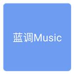 藍調音樂安卓手機app最新下載
