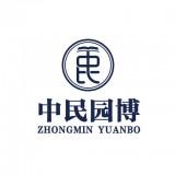 中民教育安卓app