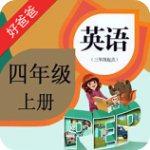 PEP小學英語四上安卓app最新下載